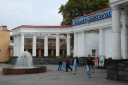 Галерея: Миргород курортний