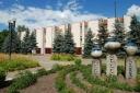 Галерея: Сучасний Миргород<br>Автор: Фото О.Калайтана