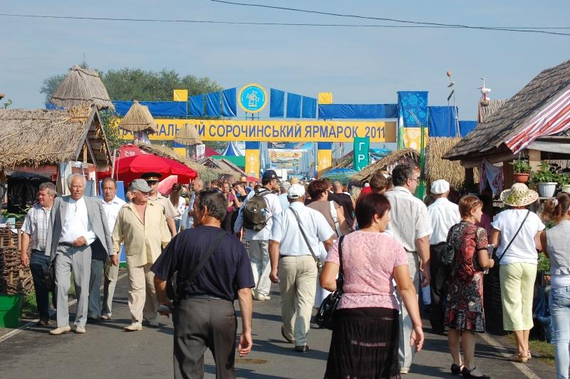 Сороченський ярмарок
