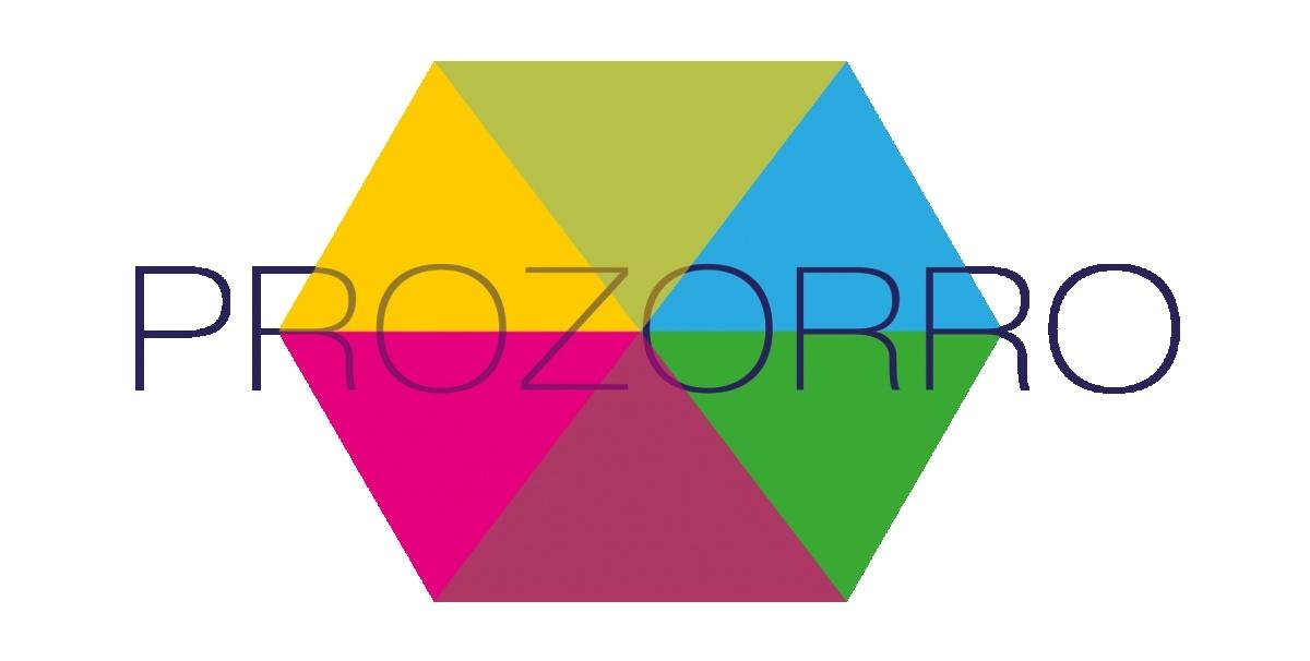 Что такое ProZorro Market